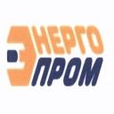 Энерго Пром