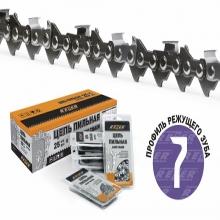 Rezer Super LPX83PRO-1,3-72 Цепь для профессионального применения