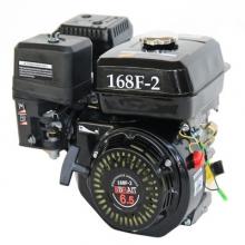 Двигатель BRAIT 6.5 л.с. 168-F2
