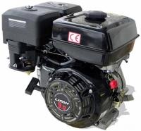 Двигатель LIFAN 177F 9 л.с