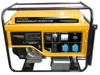 Генератор бензиновый Pegas LPG2500MX